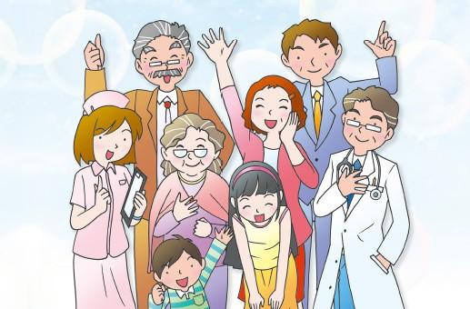03医療保障と介護保険①